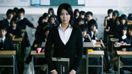 日本经典惊悚电影《告白》, 千万别惹班主任老师