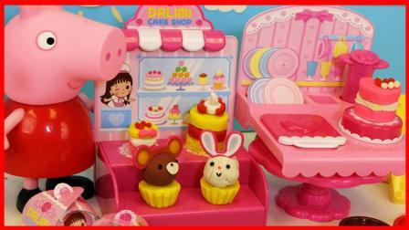 北美玩具 第一季 蛋糕甜点商店儿童玩具,培乐多彩泥橡皮泥手工!