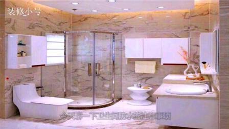 家居装修: 卫生间防水, 需要在瓷砖铺贴前做好, 提前学习