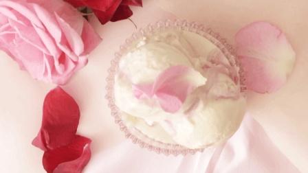 好吃的玫瑰花冰淇淋, 自制甜品看一下!