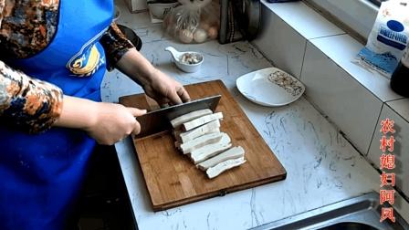 农村媳妇在家自制海带豆腐汤营养美味