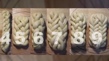 NoNo甜事之4~9股辫子面包