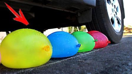 气球被车轮压过是咋样的一种感官? 极度解压, 一起来舒缓下!