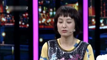李静: 你买这个粉色电饭锅花多少钱, 吴昕曝出价格, 李静直言奢侈