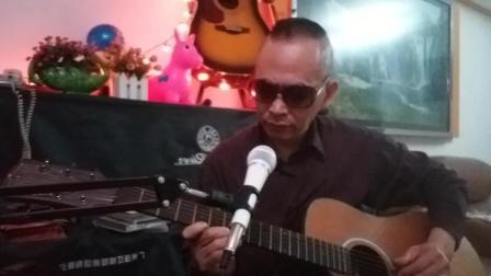 牛人吉他弹唱(北国之春)