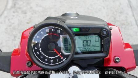 无痕测车第35期: 钱江龙150测评