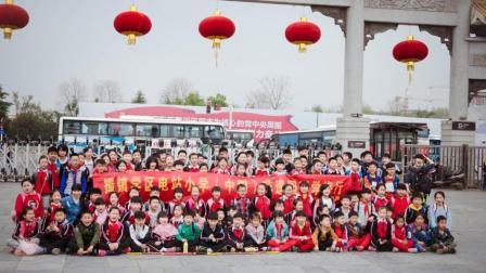 电站小学2018年春季研学之旅-中国非物质文化遗产园