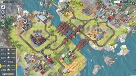 〖清风〗小游戏系列: Train Valley 2 第五集