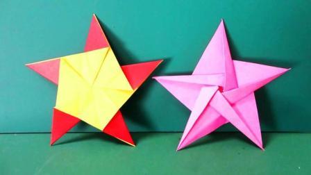 手工折纸大全, 用双面纸折叠五角星
