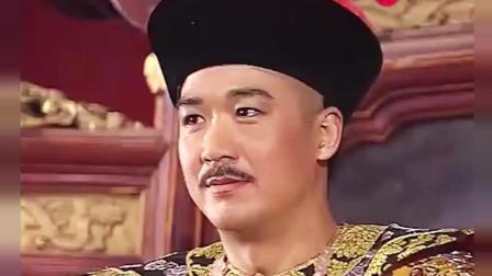 刘墉给乾隆送一桶生姜, 和珅要凌迟处死, 乾隆知道原因后大喜