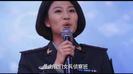 麻辣女兵: 汤小米出的点子保证魅力无限 一段舞蹈晚会全场轰动