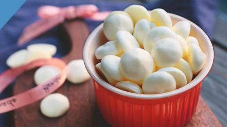 30秒教你做入口即化的酸奶溶豆