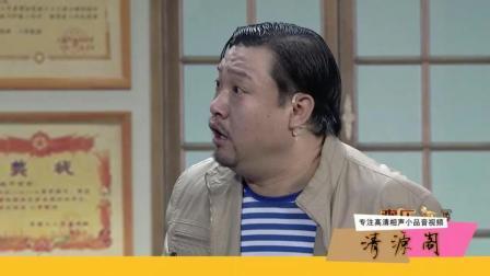《我为你而来》贾冰喜剧人第11期作品