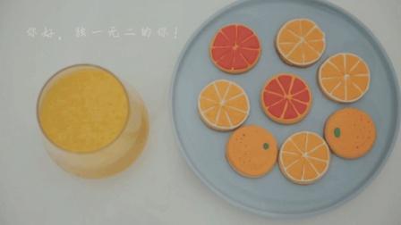 桔子糖霜饼干, 好吃更养生|重庆火锅加盟朝天门火锅