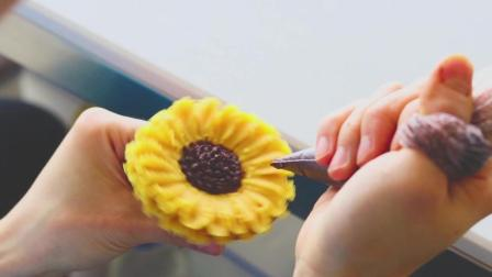 小包子的裱花课 韩式豆沙裱花向日葵