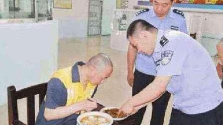 死刑犯的最后一餐, 是什么时候吃? 会吃哪些东西呢