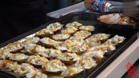 扇贝海鲜烧烤, 看着好好吃