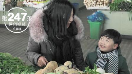 孩子算术不好怎么办, 带他去趟菜市场学习一下
