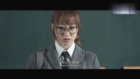 转校生被同学嘲笑是丑女, 一怒之下摘掉眼镜后, 看呆所有人!