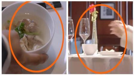 《谈判官》穿帮镜头: 黄子韬做的鸡汤, 怎么会移行换位?