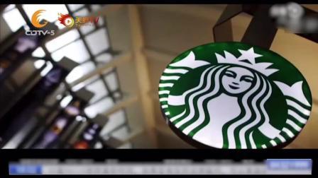 星巴克出大事了, 咖啡能致癌? 看星巴克如何危机公关