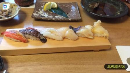 高级手握寿司店: 小樽米其林一星寿司店伊势鮨! 不预定是吃不到的