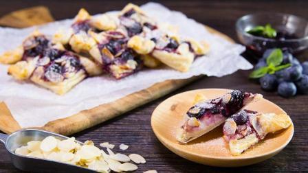 蓝莓杏仁酥皮派, 简单又美味的下午茶点!
