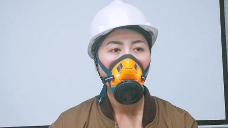 shigematsu重松制作所tw01sc与安全帽佩戴使用方法防尘面具防毒面具