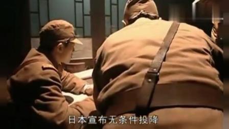 1945年8月15日, 日本天皇宣布无条件投降! 士兵收听投降公告!