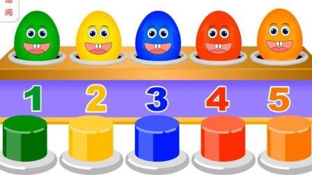 数字彩蛋水果英语数字英语儿童英语ABC少儿英语ABC
