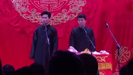 孟鹤堂台上模仿观众, 把观众都笑傻了, 不愧是老郭最浪的徒弟!