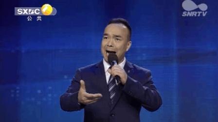 秦腔《海瑞驯虎》选段 演唱牛会科