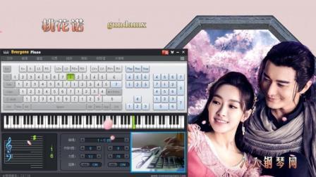 桃花诺-EOP键盘钢琴免费钢琴谱下载