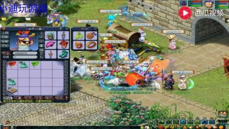 梦幻西游: 玩傻瓜种子就要开出紫色葫芦, 快给我本高级兽决