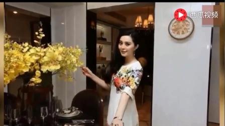 赵丽颖豪宅内景曝光, 奢华程度不输范冰冰,爆红后这么有钱