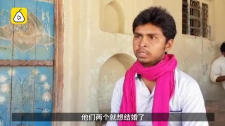 印度女孩自由恋爱, 竟被父母烧死? !