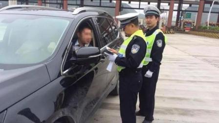 开车忘带驾照, 属于无证驾驶这些传言一直在误导你!