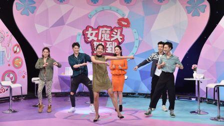 高级脸进化历程跟王源杨洋有关系?全场模仿野人跳舞惹爆笑!