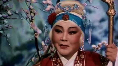豫剧 《对花枪》  老身家住南阳地   马金凤 演唱