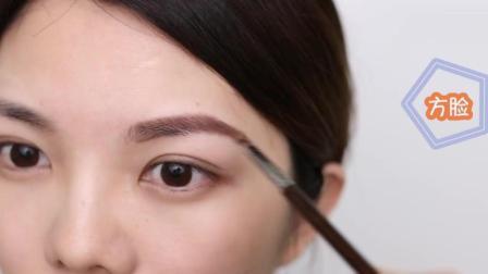 最详细画眉教程: 各种脸型适合的眉形!