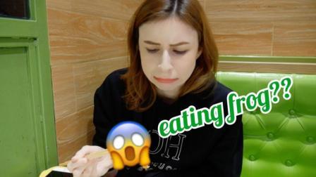 美国女孩第一次吃牛蛙, 外国人望而却步的黑暗料理, 吃完崩溃了?