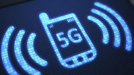 5G要来了! 国内首个5G电话在广州拨通