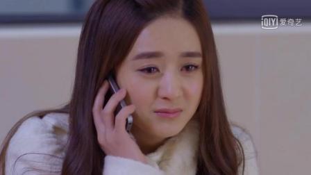 赵丽颖在医院哭诉打电话给男友求救, 张翰听到她的病情状况瞬间吓坏了