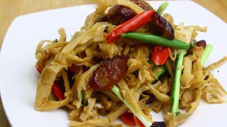 鲜到没朋友的笋干炒腊肠你会吗,做法超简单的家常菜也能非常好吃