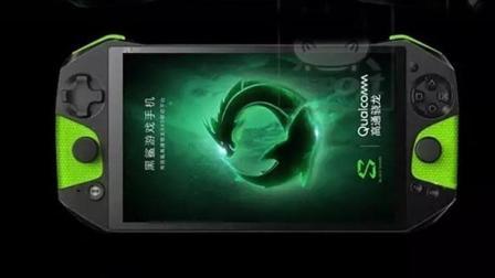 黑鲨游戏手机曝光配摇杆十字键 魅族15真机亮屏照放出不好卖「科技报0403」