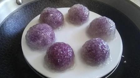 1分钟学会晶莹剔透的水晶紫薯球, 香甜软糯非常好吃, 一起来做吧