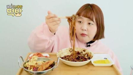 韩国胖妞吃播, 吃炸酱面, 韩国泡菜, 咀嚼声, 吃的好过瘾