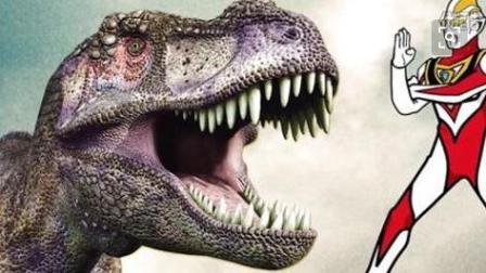 森林冰火人大战恐龙怪[14-24关】侏罗纪公园恐龙世界动画片 恐龙总动员 恐龙当家国语版