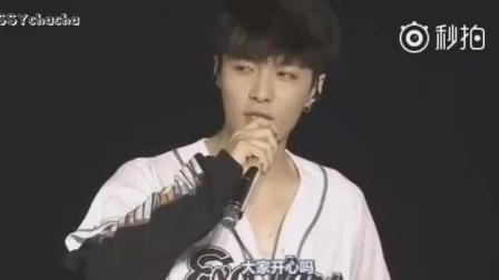 EXO演唱会呆萌的小绵羊张艺兴, 蛋白一唱一和的样子好可爱