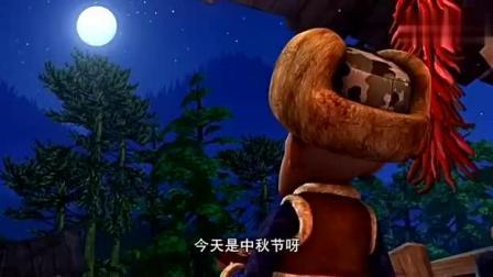 中秋节李老板给光头强寄来一盒保质期30年的月饼
